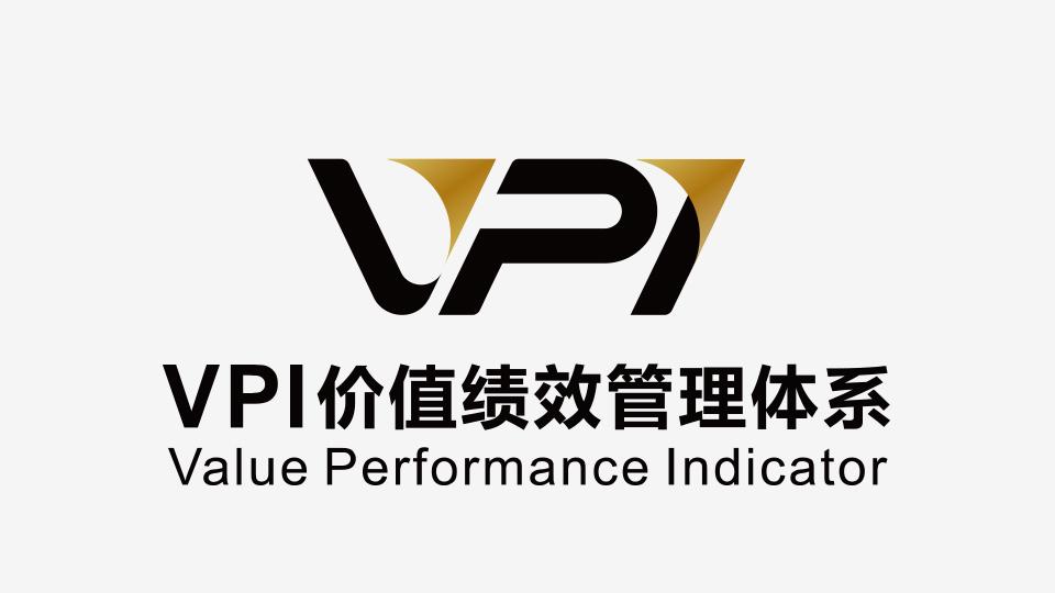 由客户四川众智云慧企业管理有限公司发起的logo设计项目 19 灵感 14