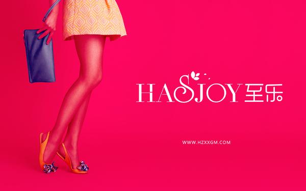 至乐(HASJOY)品牌logo设计