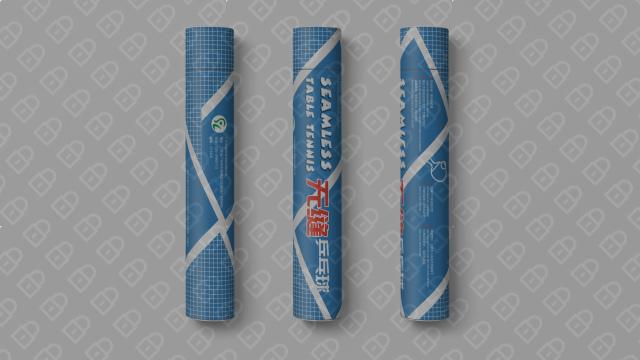 兵奥体育品牌包装设计入围方案0