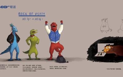 影视动画前期创意设计