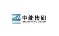 中能集团企业logo设计