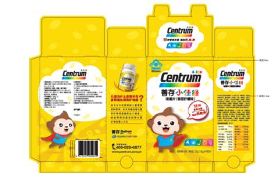 善存儿童保健品系列产品形象设计...