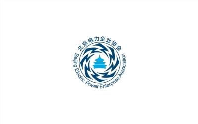 北京电力企业协会品牌LOGO设...