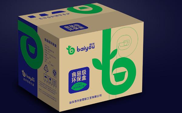 金绿宝公司两个品牌包装箱设计