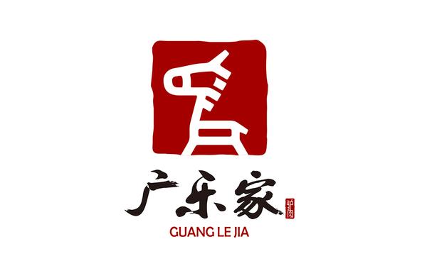 广乐家驴肉饼店logo设计