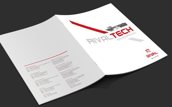 新疆莱沃科技公司与产品画册