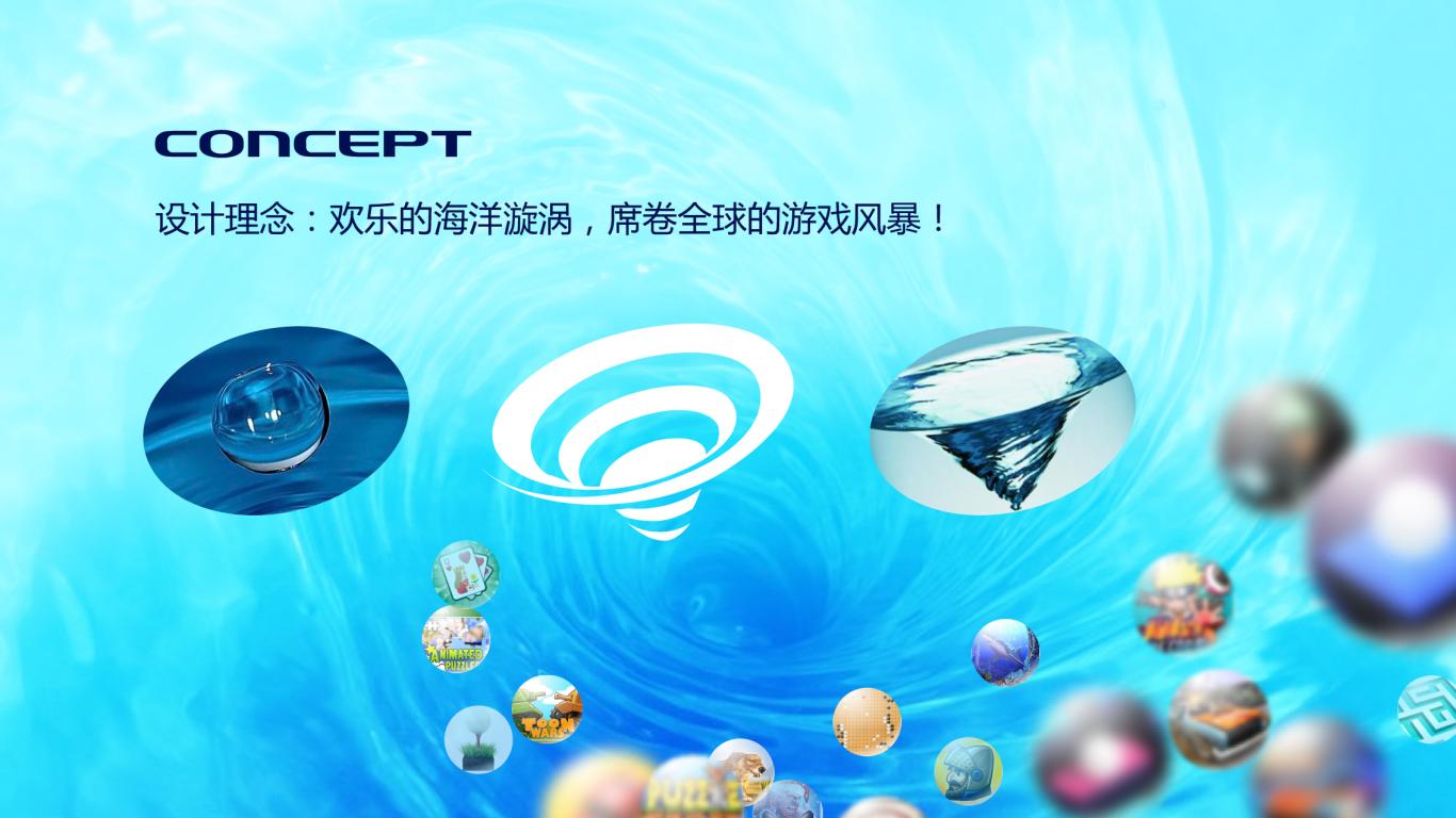 乐海互动公司LOGO设计中标图0