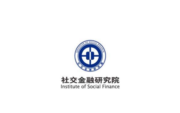 社交金融研究院