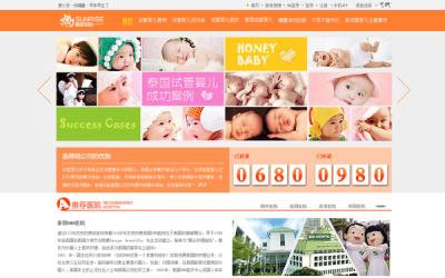 医疗服务公司专题页面设计