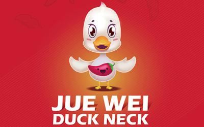 绝味鸭脖LOGO与吉祥物设计提案