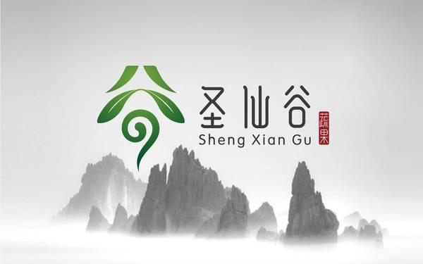 圣仙谷有机蔬菜logo
