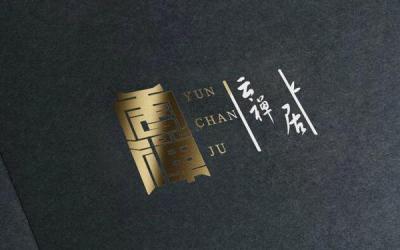 云禅居logo设计