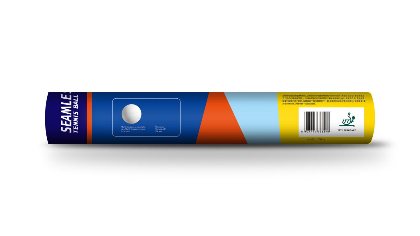 兵奥体育品牌包装设计中标图3