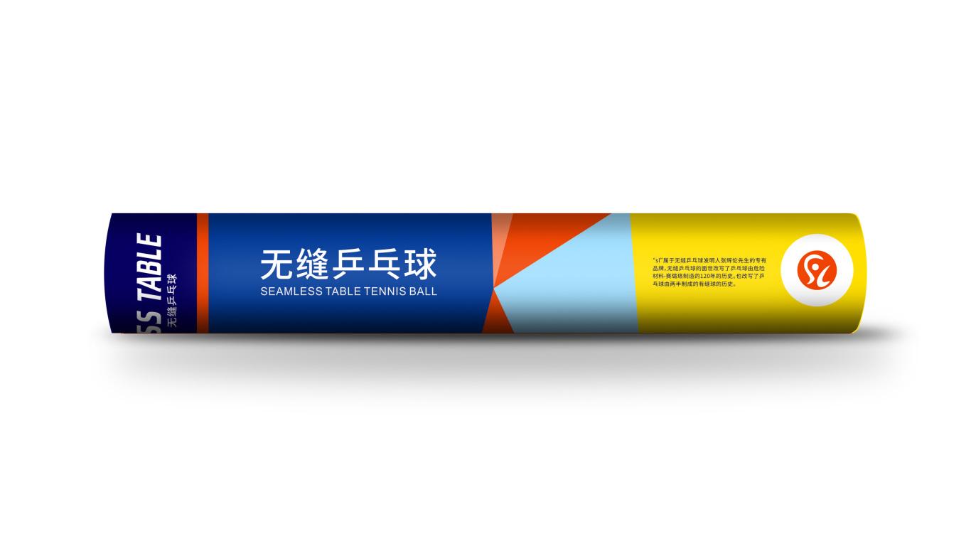 兵奥体育品牌包装设计中标图2