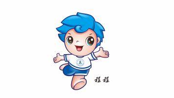福建工程学院吉祥物乐天堂fun88备用网站