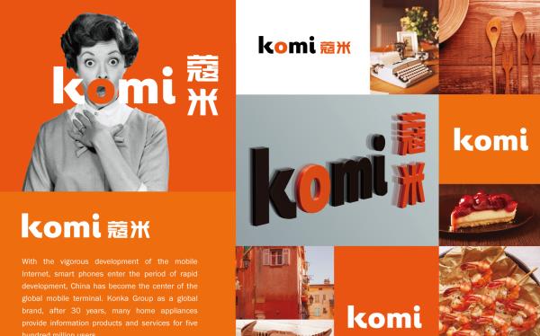 komi海鲜牛排自助餐厅 品牌logo设计