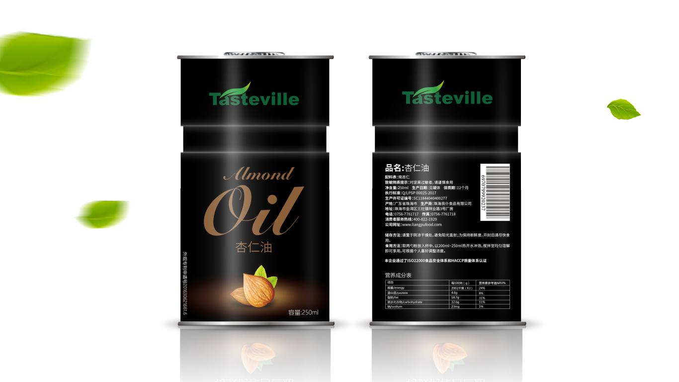 tasteville食品包装设计中标图0