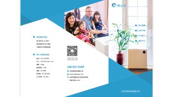 悟小空電子品牌宣傳單頁設計