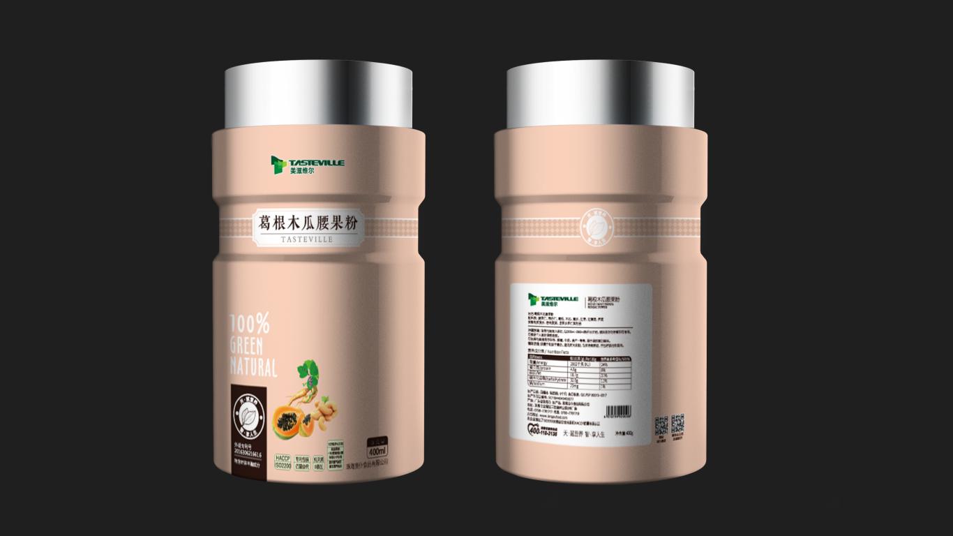 美滋维尔食品品牌包装设计中标图1