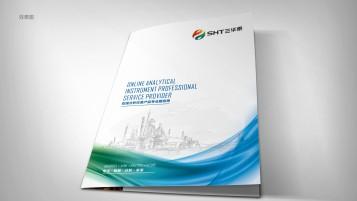 三华泰化工品牌广告折页设计