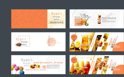 烘焙店产品画册设计