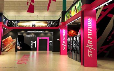 星驰未来影院-品牌空间设计