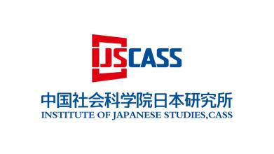 中国社会科学院日本研究所LOGO亚博客服电话多少