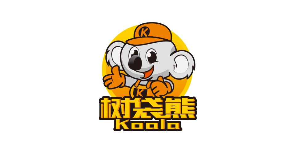 重庆树袋熊暖通设备工程有限公司logo设计