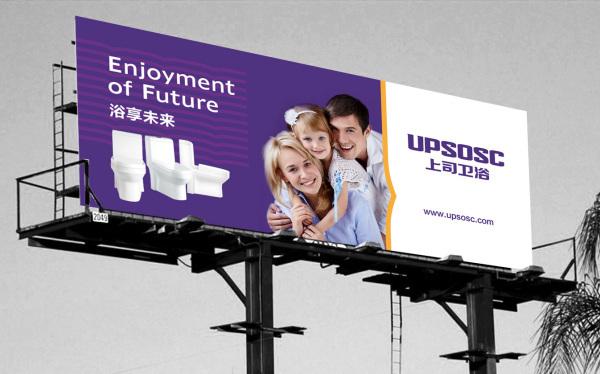UPSOSC上司卫浴品牌形象设计