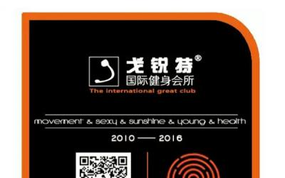 健身会所logo设计
