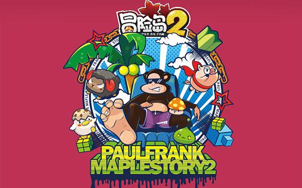 冒险岛2与PAUL FRANK联名服装图案设计