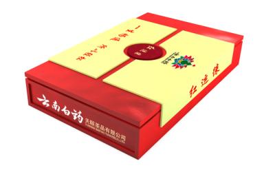 天颐茶叶包装设计