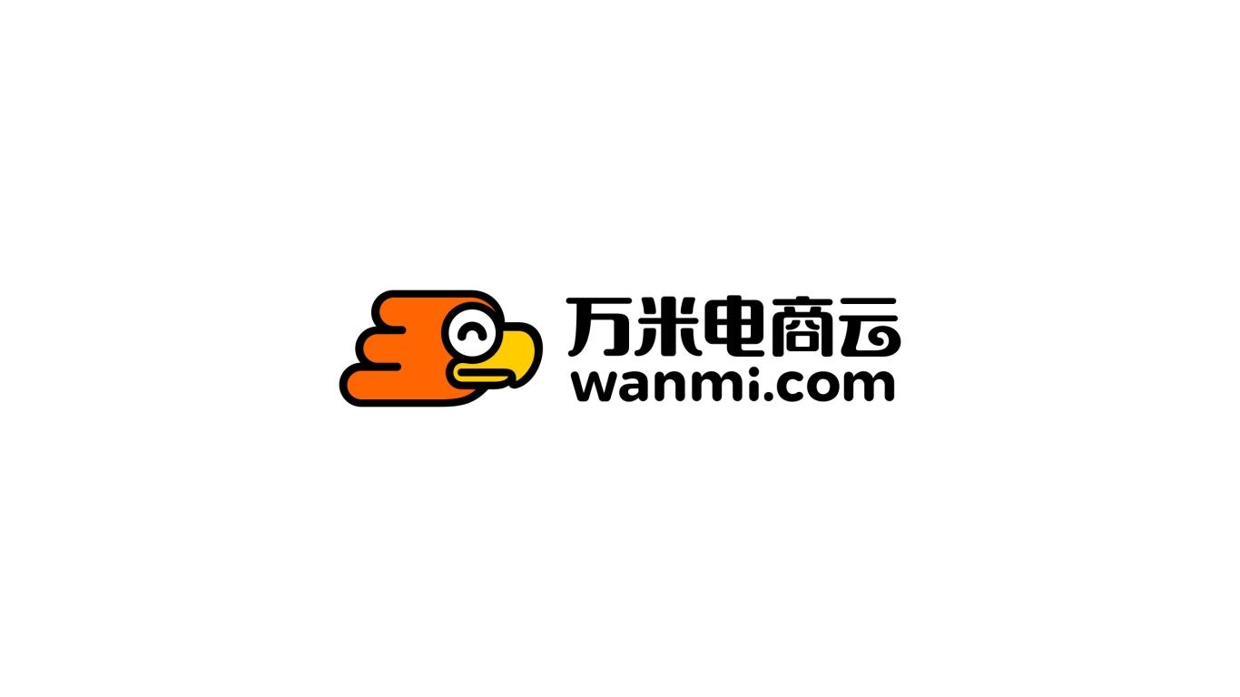 万米电商云电商品牌LOGO设计中标图2