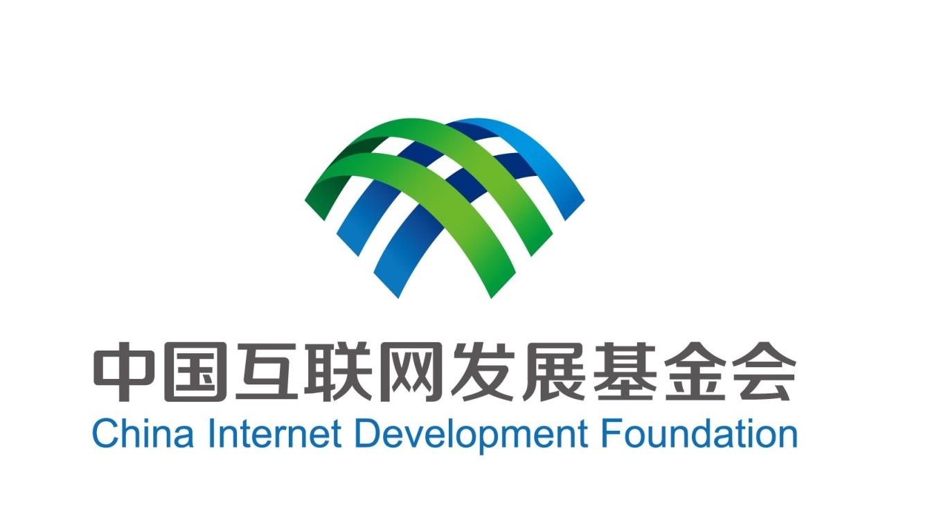 中国互联网发展基金会LOGO设计中标图0