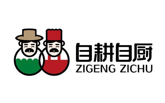 中源昌餐饮品牌命名