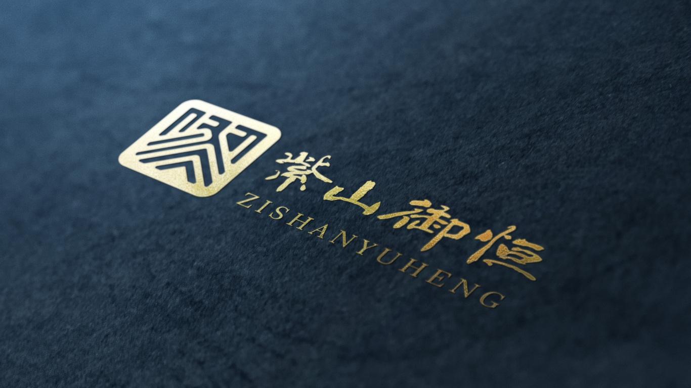 紫山御恒金融品牌LOGO设计中标图6