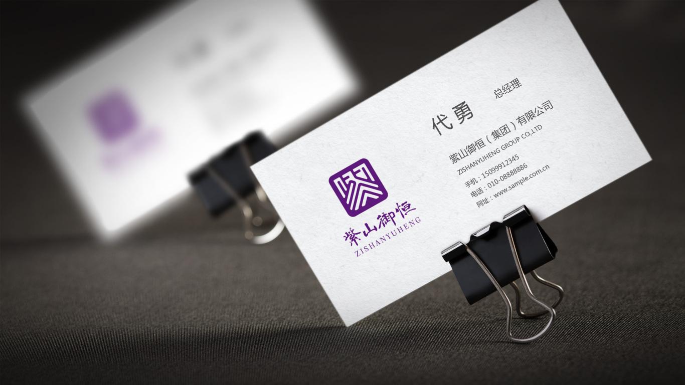 紫山御恒金融品牌LOGO设计中标图10