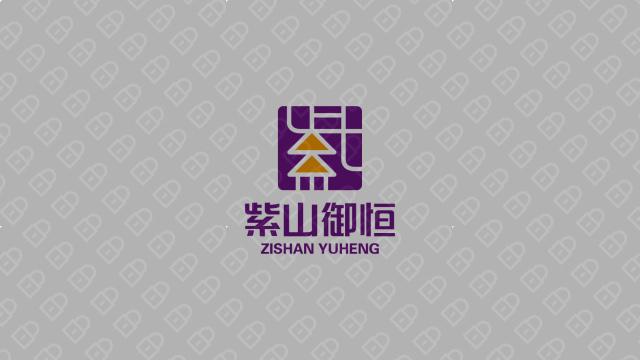 紫山御恒金融品牌LOGO设计入围方案1