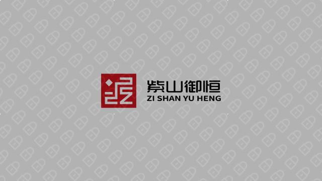 紫山御恒金融品牌LOGO设计入围方案4