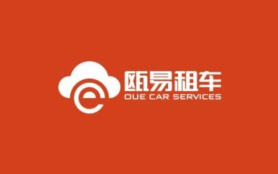 温州瓯易租车互联网租车品牌标志...