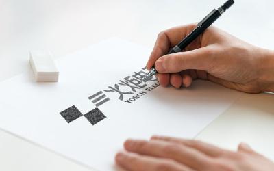 福建火炬电子品牌战略规划全案之VI部分