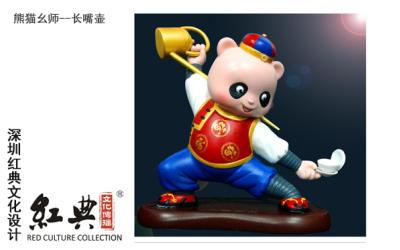 四川企业宣传和销售特色文化旅游...