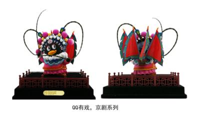 腾讯QQ有戏--京剧系列