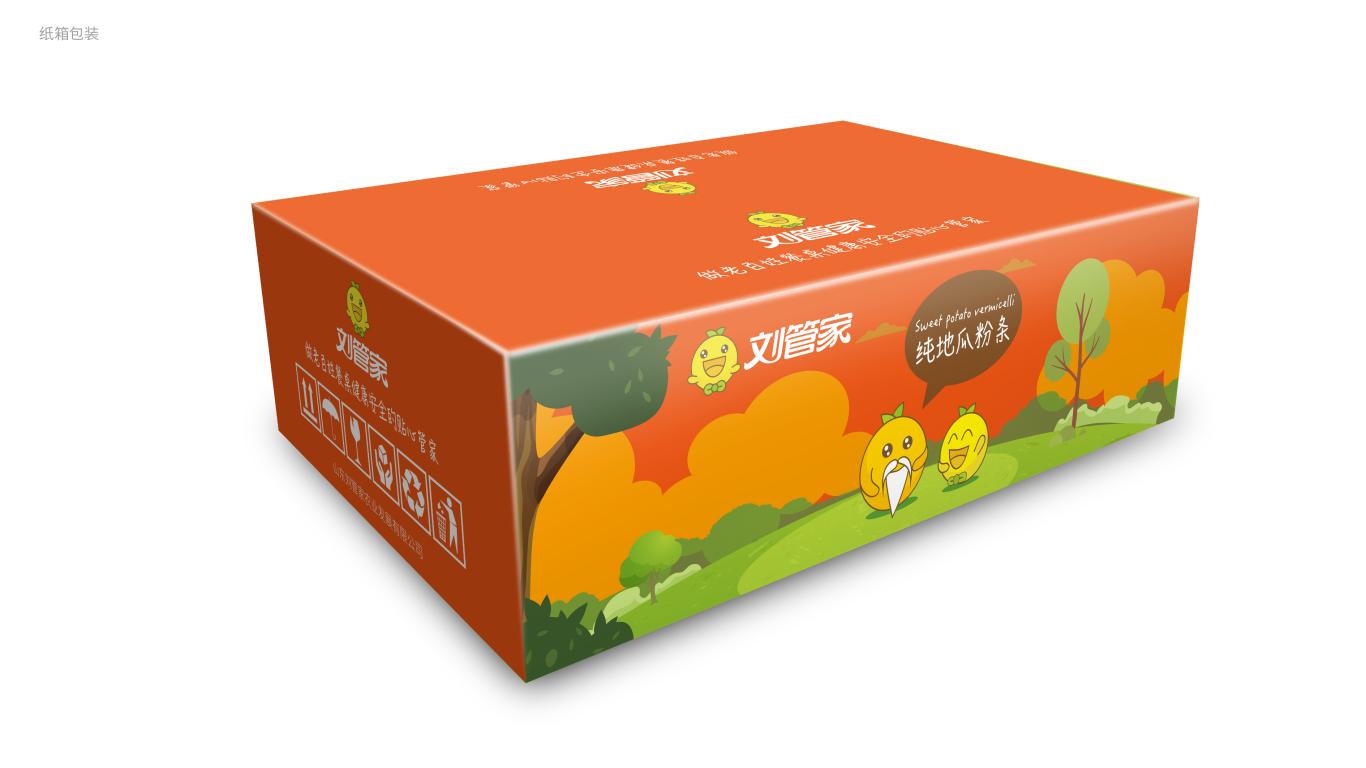 刘管家食品包装设计中标图3