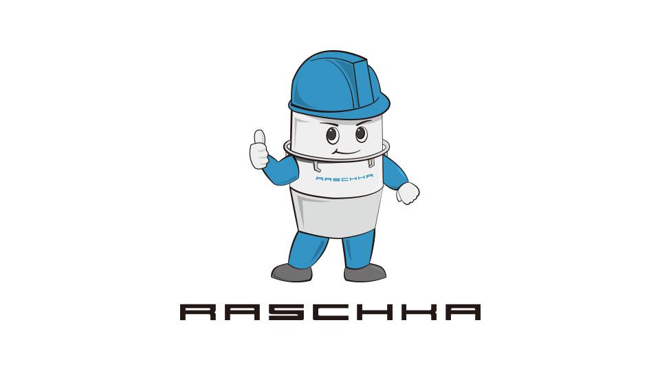 拉斯卡工程品牌吉祥物設計