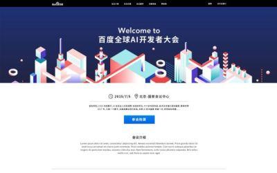 百度AI开发者大会网站设计