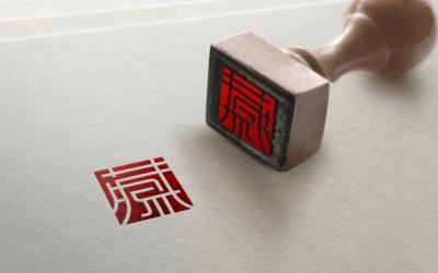 易藏网品牌logo设计
