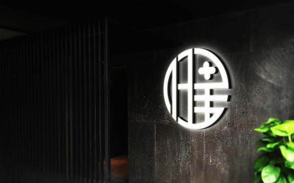 健禅品牌logo设计