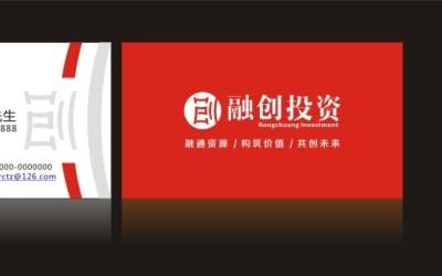 融创投资品牌名片设计