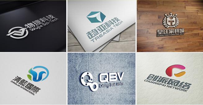 品牌logo设计图0